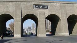 西安行(8)-- 大清真寺