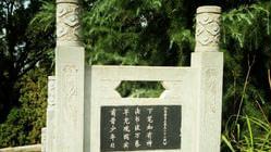 自驾陕西最美古镇 西安―青木川自驾旅游攻略