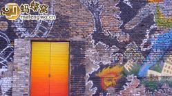 纺织城艺术区