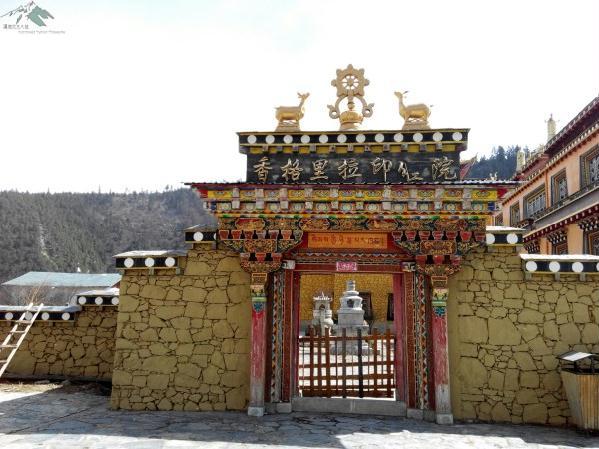 香格里拉印经院