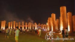 凉山民族文化艺术中心火把广场