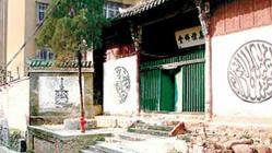 吉羊巷清真寺