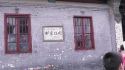 古宁远城印象(兴城古城) 130316