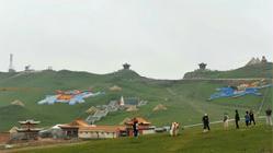 西宁北山最高峰大墩岭公园