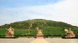 南凉虎台遗址公园