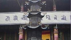 青海零八年暑假旅游快讯
