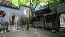 古孔灵浧坡庄园