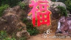 阳江旅游_妈祖庙