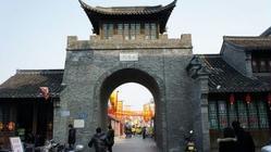 扬州故事(28)— 扬州攻略,为跳跳而作