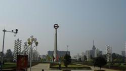 烟台天地广场