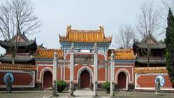 【疯狂游记】飞抵湖北宜昌,走上三峡大坝(185平台篇)