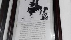 【游天下】肇庆 ? 大阔林农庄(2013.07.28)