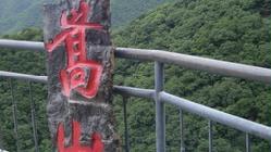 河南荆紫关---一脚踏三省的古镇