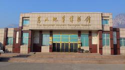 嵩山地质博物馆
