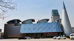 河南科技馆