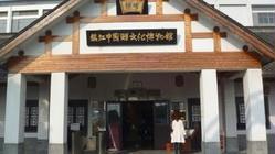 中国镇江醋文化博物馆