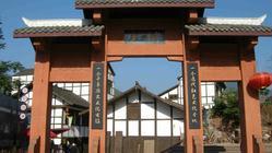 贵州行流水日记――千瀑之乡