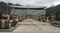 凤凰山文化广场