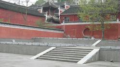 浙大西迁陈列馆