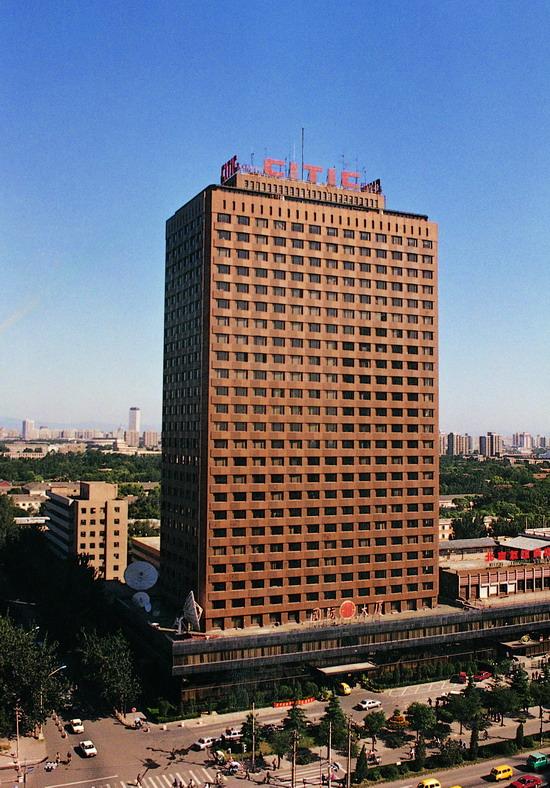 010-57176838 中信证券北京建外大街营业部