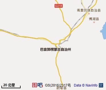 巴音郭楞蒙古自治州图片