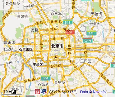 中华人民共和国图片