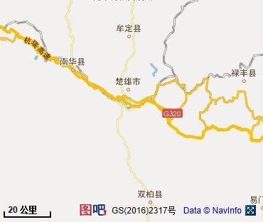 楚雄彝族自治州图片