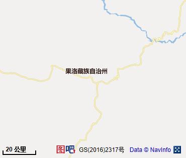 果洛藏族自治州图片