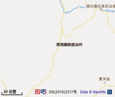 黄南藏族自治州图片