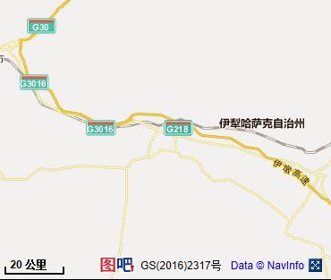伊犁哈萨克自治州图片